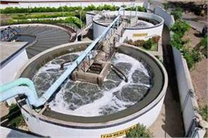 sewerage treatment plants
