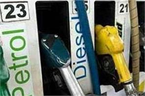 concerned with the rising prices of petrol and diesel