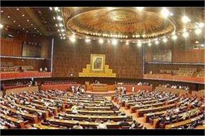 parliament s joint session postponed till monday