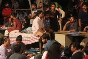 conditions such as curfew in jnu after the results