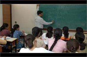candidates of assistant professor in the commission apply for the last chance