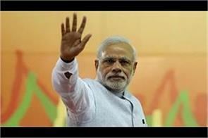 pm modi greets teachers via email on teachers day