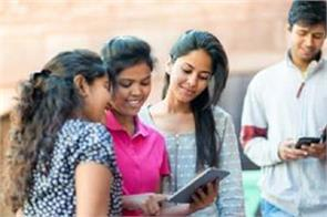 bihar bseb released 10th compartment 2018 result