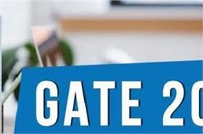 gate 2019 registration