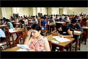 preparation of jee main and ugc net examination tpc