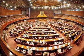 the joint session of the pakistani parliament on thursday