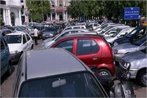parking delhi police lg