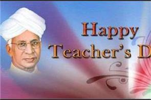 teachers celebrate not on september 5