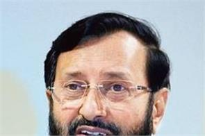 iit and iims will be assisted for accreditation javadekar