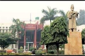 jamia s alumni broke record of memor