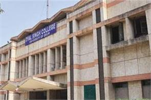 dyal singh college s student wing president dismisses candidature
