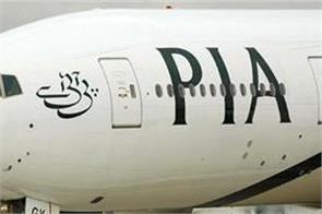 pia flight delayed after pilot steward row