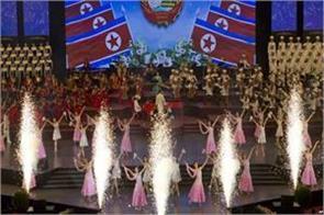 n korea to hold military parade to mark 70th anniversary