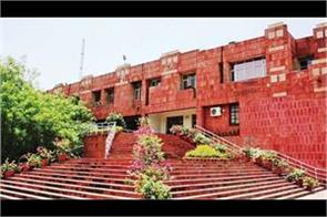jnu premises not to be improved