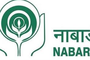 nabard admit card 2018