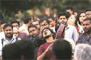 jnu student union elections seven year records broken