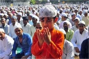 ayodhya dispute supreme courts decision on namaz issue