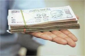 government will give financial assistance while jobless