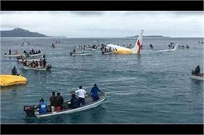 runaway plane collapsed during landing uncontrollable straight into the sea