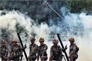 state level function of surgical strike day