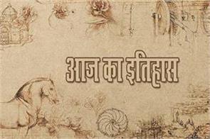 history of the day bahadur shah zafar netherlands usa