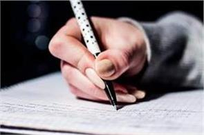 re examination of the answering sheet university earns 30 million