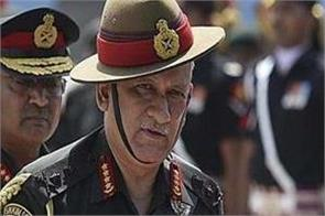 bipin rawat says need another surgical strike against terrorists
