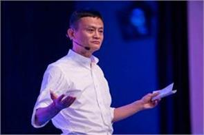 not at the office of alibaba i prefer to die on the shore says jack ma