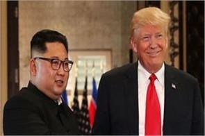 then kim jong un and meet the trump