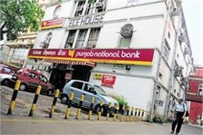 another scandal in pnb after nirav choksi cbi raided