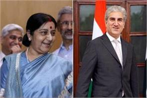 meeting of foreign ministers of india and pakistan a fantastic news usa