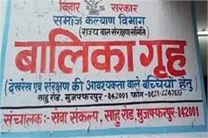 cbi seized 20 accounts of brajesh thakur