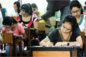 students will now be able to study abroad without neet