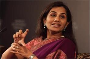 videocon loan case chanda kochhar refuses to deny sebi charges