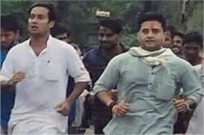 jyotiraditya scindia and jaivardhan singh mairathan running in guna
