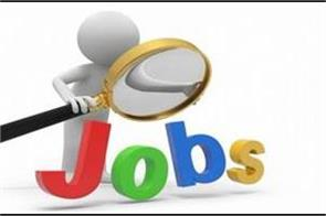 recruitment graduate application on junior panchayat secretaries
