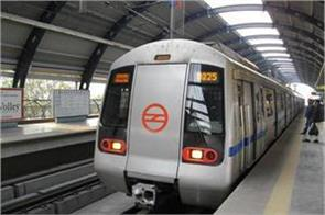 delhi metro recruits good salary