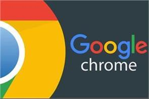 google chrome has changed the world of web browsing in 10 years