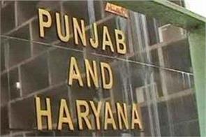 high court bans on balhara s arrest