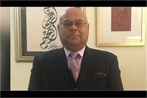 pakistan recalls its uk envoy over booze fuelled