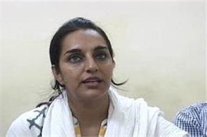 congress demands resignation of minister anil vij attacking bjp