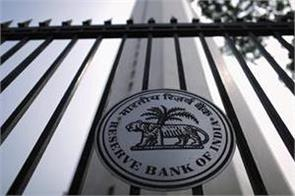 rbi penalty of 1 1 crores on three banks
