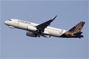 just travel in rs 999 by vistara offer