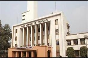 iit kharagpur signs mou with carleton university