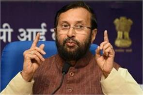 javadekar excluded those who lobbied for teachers awards