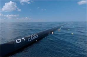 the world s most ambitious ocean cleanup starts today