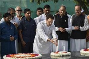 rahul gandhi comment on pm modi