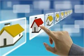 women more to buy property more active in online search