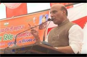 surgical strike identifies the prime minister s strong will rajnath