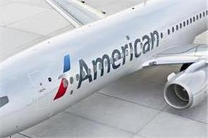 american airlines passengers urinate in plastic bags and bottles